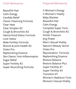 Rehmannia product list